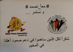 Emergenza Covid 19 nei campi profughi palestinesi in Libano